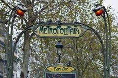 Metro entrance at Paris, France Royalty Free Stock Photography