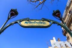 Metro entrance in Paris Stock Image