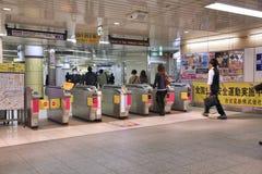 Metro gates in Tokyo Royalty Free Stock Images