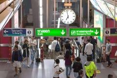Metro hall transit in Bangkok Stock Photos