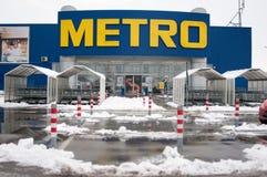 Metro hypermarket Stock Images