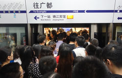 Metro line subway train in chengdu Royalty Free Stock Photo