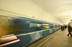 Metro in Moscow Stock Photos
