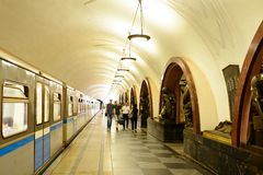 The metro of Moscow. The station hall of metro in Moscow is very famous and attractive to the tourists. The decoration style is splendid stock photography