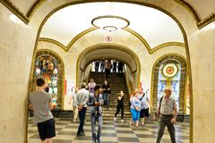 The metro of Moscow. The station hall of metro in Moscow is very famous and attractive to the tourists. The decoration style is splendid royalty free stock photos