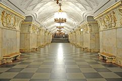 Metro in Moskau. Stockfotografie