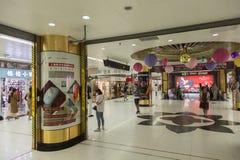 Metro ou metro em Shanghai, China Fotografia de Stock Royalty Free