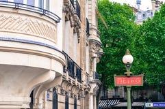 Metro París fotos de archivo