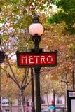 metro paris royaltyfria foton