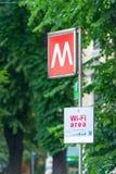 Metro pillar with a sign WI-FI area Stock Photos
