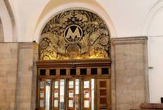 Metro post Belorusskaya (Koltsevaya-Lijn) in Moskou, Rusland Het werd geopend in 30 01 1952 Royalty-vrije Stock Afbeelding