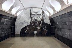 Metro post Dostoevskaya in het centrum van Moskou, Rusland Royalty-vrije Stock Foto
