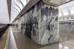 Metro post Dostoevskaya in het centrum van Moskou, Rusland Stock Fotografie