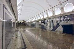 Metro post Dostoevskaya, opende 2010 in het centrum van Moskou, Rusland Stock Afbeelding
