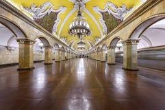 Metro post Komsomolskaya Moskou, Rusland Royalty-vrije Stock Afbeelding