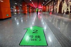 Metro post in Shanghai Royalty-vrije Stock Afbeelding
