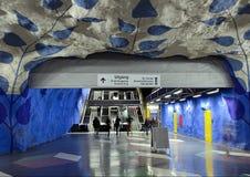 Metro post t-Centralen in Stockholm Stock Afbeeldingen