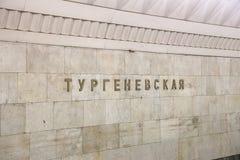 Metro post Turgenevskaya in Moskou, Rusland Het werd geopend in 15 05 1935 Stock Foto