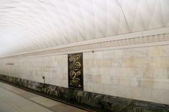 Metro post Turgenevskaya in Moskou, Rusland Het werd geopend in 15 05 1935 Stock Afbeelding