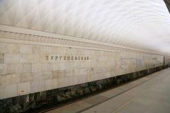 Metro post Turgenevskaya in Moskou, Rusland Het werd geopend in 15 05 1935 Stock Fotografie