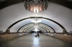 Metro`s station. Samara Royalty Free Stock Photography
