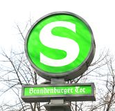 Metro sign in Berlin, Germany Royalty Free Stock Images