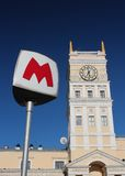 Metro sign & central railway station tower Royalty Free Stock Photography