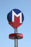 Metro sign in Istanbul Stock Image