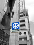 Metro sign in montreal. Metro environnemental choice color isolated sign in montreal Stock Photo