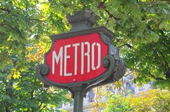 Metro sign Royalty Free Stock Photo