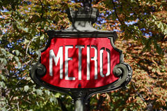 Metro Sign, Paris, France, AUGUST 5, 2015 Stock Photo