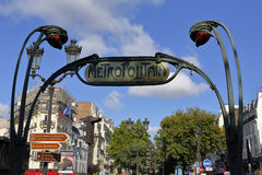 Metro Sign, Paris, France, AUGUST 5, 2015 Stock Photos