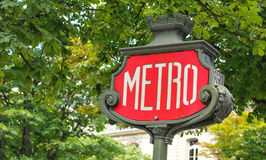 Metro Stock Photography