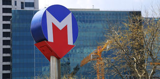 Metro signboard (icon) Royalty Free Stock Images