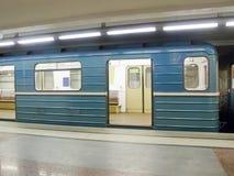 Metro station Stock Photos