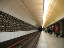 Metro station Stock Images