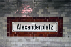 Metro station Alexanderplatz Stock Image