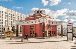 Metro station Arbatskaya. Moscow, Russia - February 17th, 2016: Arbatskaya metro Station Stock Photo