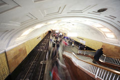 metro station Biblioteka imeni Lenina Stock Photography