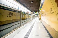 Metro station. China. Hong Kong. Royalty Free Stock Images