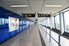 Metro Station in Hong Kong Stock Photography