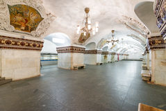 The metro station Kievskaya in Moscow, Russia Royalty Free Stock Photos