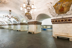 The metro station Kievskaya in Moscow, Russia Stock Photography