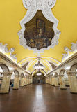 The metro station Komsomolskaya in Moscow, Russia Royalty Free Stock Photography