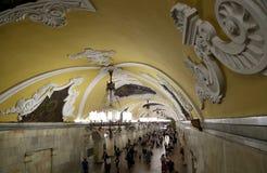 Metro station Komsomolskaya in Moscow, Russia Royalty Free Stock Photos