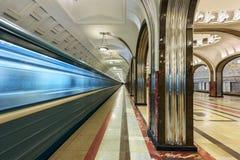 Metro station Mayakovskaya. Moscow, Russia Royalty Free Stock Photos