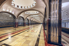 Metro station Mayakovskaya. Moscow, Russia Royalty Free Stock Photo