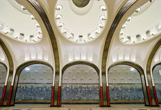 Metro station in Moscow. Metro station Mayakovskaya in Moscow Stock Photo