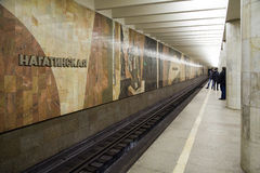 The metro station Nagatinskaya. Moscow, Russia - March 22 2014: The metro station Nagatinskaya and its unique design Stock Photos