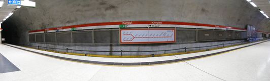 Metro station panorama Royalty Free Stock Photo
